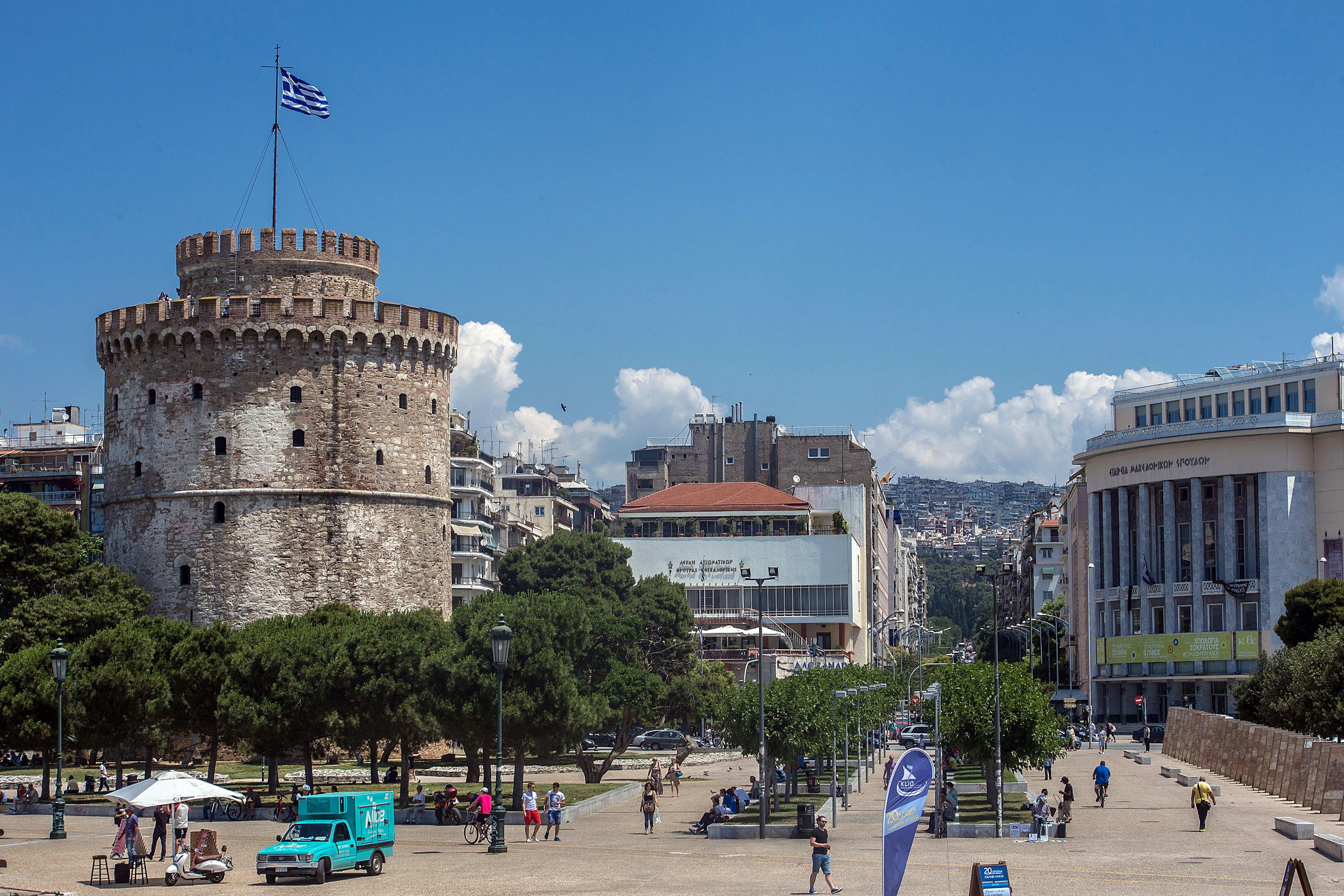 Θεσσαλονίκη: Πορεία κατά της συμφωνίας των Πρεσπών | tovima.gr