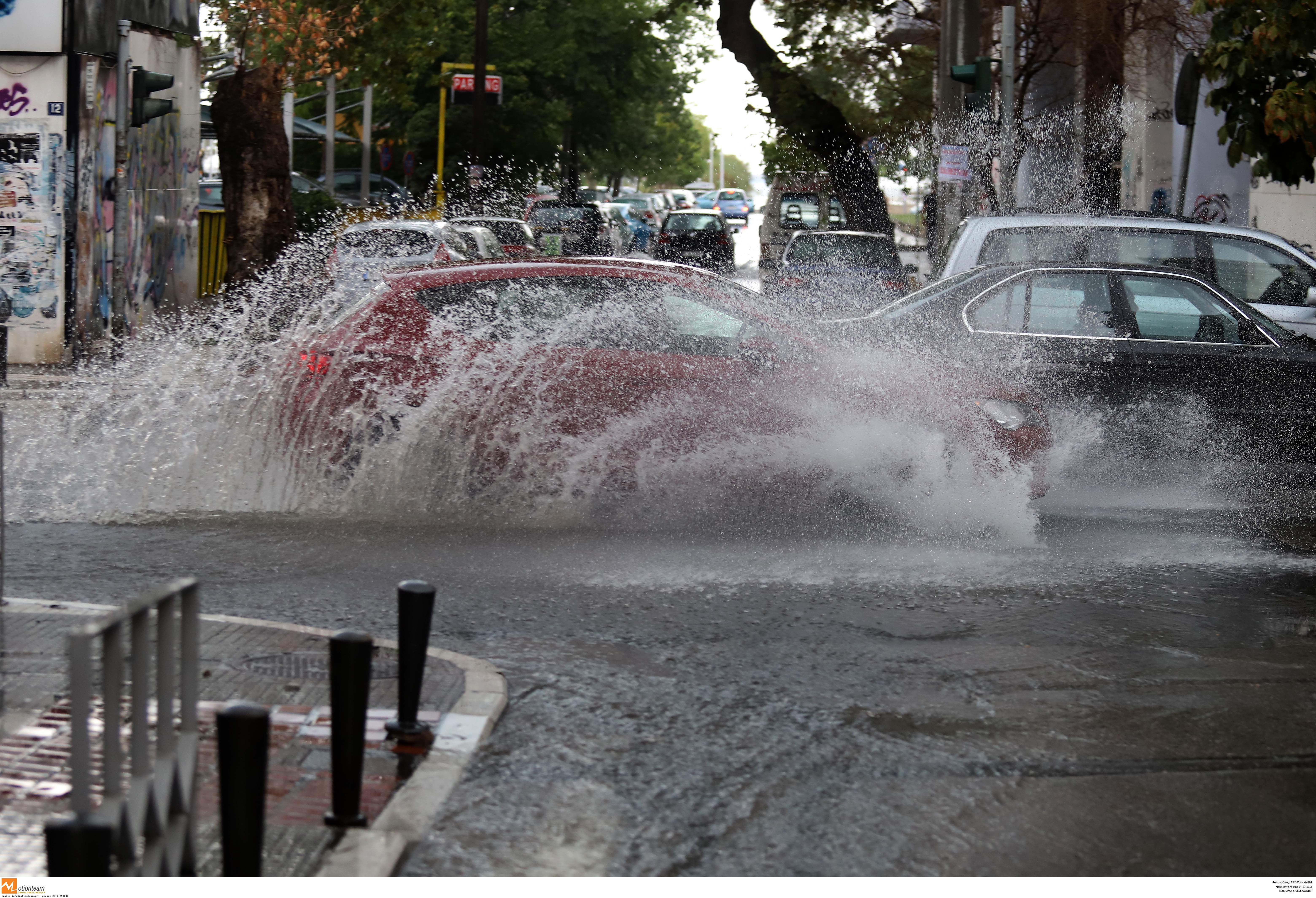 Εντονη βροχόπτωση σε Ημαθία-Πέλλα – Δεκάδες κλήσεις για άντληση υδάτων | tovima.gr