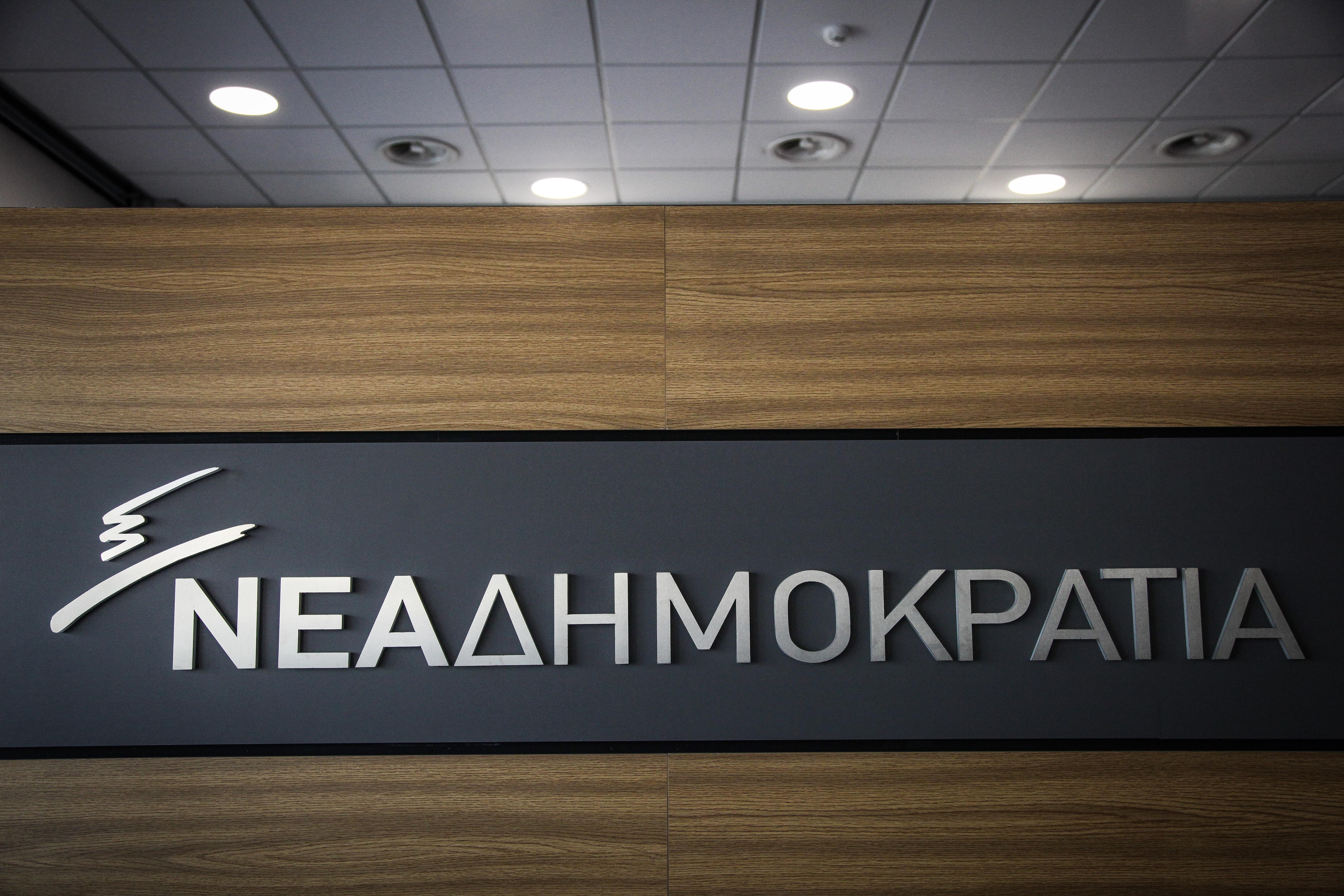 Καυστικό σχόλιο της ΝΔ για τον επικείμενο ανασχηματισμό | tovima.gr