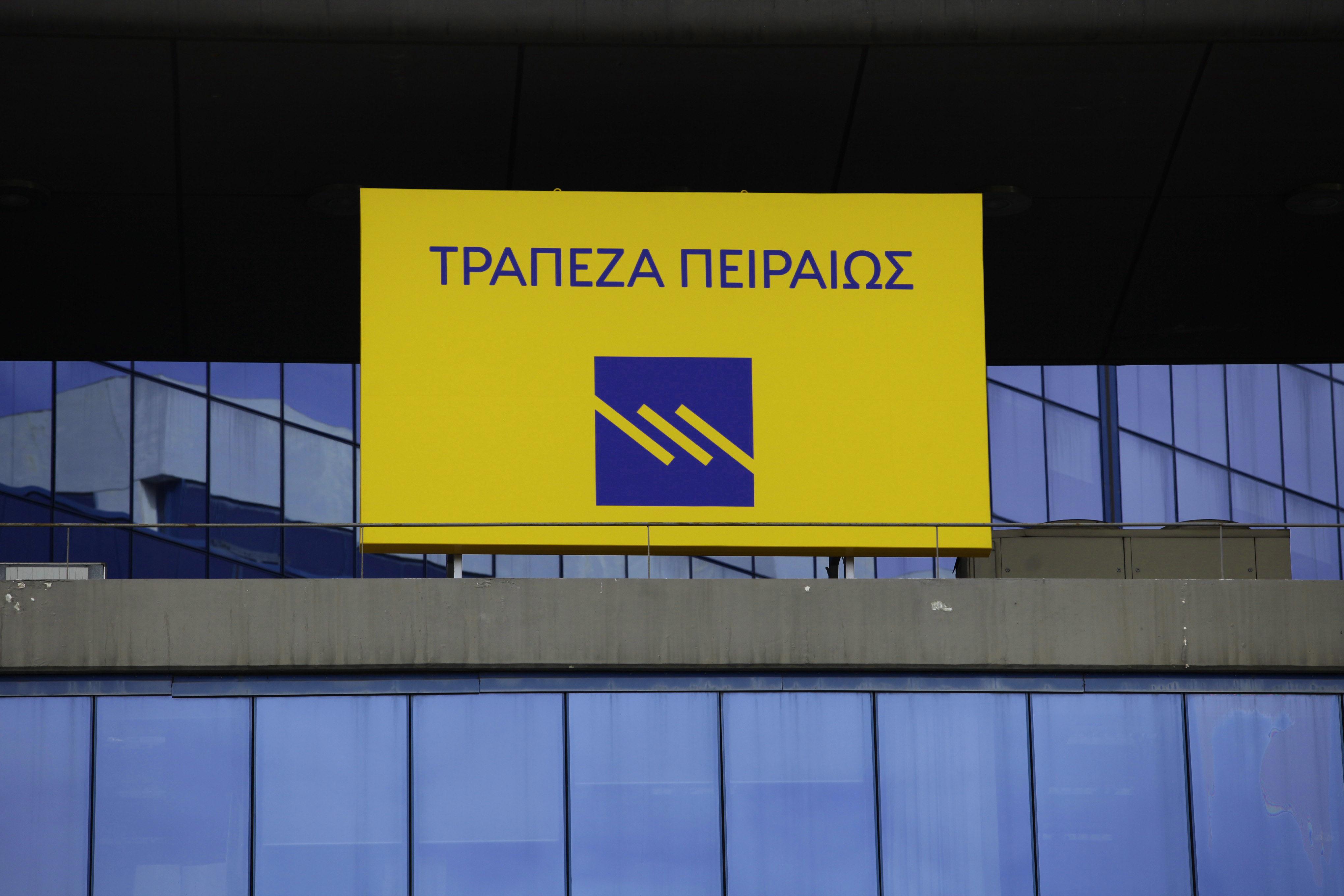 Τράπεζα Πειραιώς: Στα €39 εκατ. τα καθαρά κέρδη στο α' 6 μηνο 2018 | tovima.gr