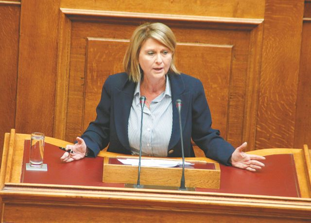 ND's Voultepsi refuses search in Parliament | tovima.gr