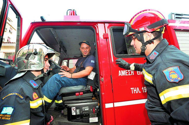 ΣτΕ: «Ναι» στην πρόσληψη 1.500 εποχικών πυροσβεστών   tovima.gr