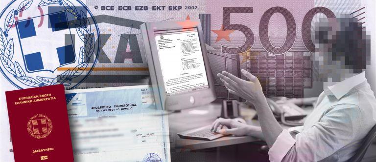 Eκτεταμένη διαφθορά στην Ελλάδα βλέπει το 69% των επιχειρήσεων | tovima.gr