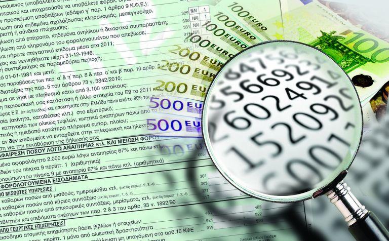 Παράταση μέχρι τις 14 Ιουλίου για τις φορολογικές δηλώσεις | tovima.gr