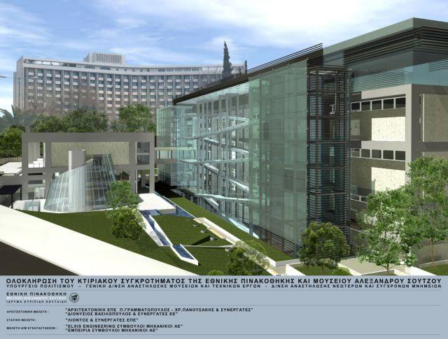 Λ.Μενδώνη: Συνεχίζεται η επέκταση της Εθνικής Πινακοθήκης | tovima.gr