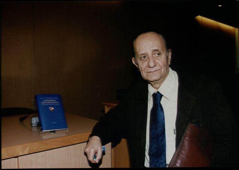Συλλυπητήρια για τον θάνατο του Δ.Ν. Μαρωνίτη | tovima.gr