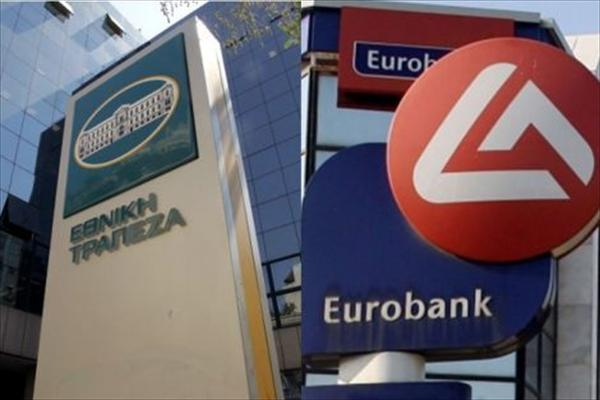 NBG and Eurobank announce 'aggressive' recapitalization plans | tovima.gr