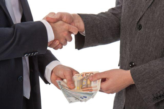 Ministry of Justice prepares regulation for returning public funds | tovima.gr