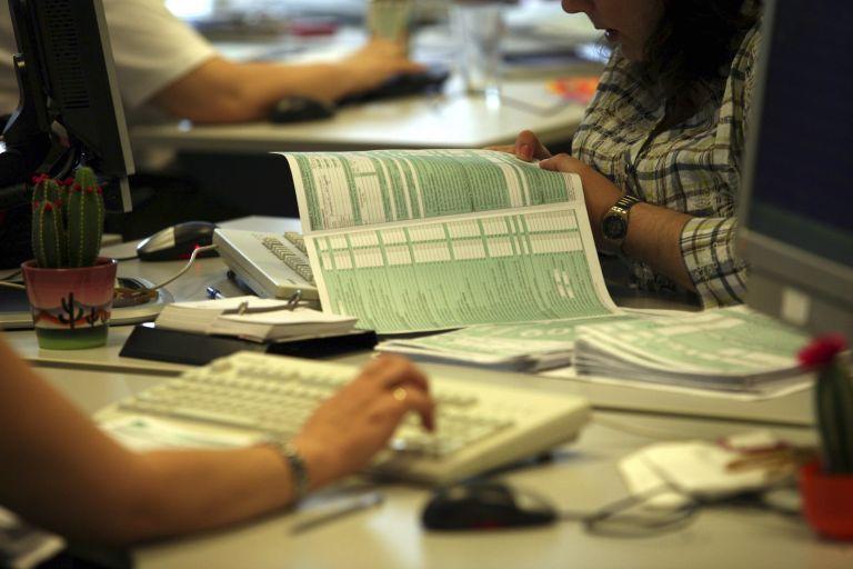 φορολογικές απορίες | tovima.gr