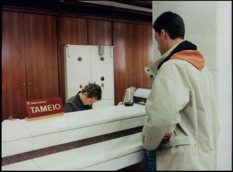 Στα «κόκκινα» δάνεια η προσοχή των τραπεζών μετά τα stress tests | tovima.gr