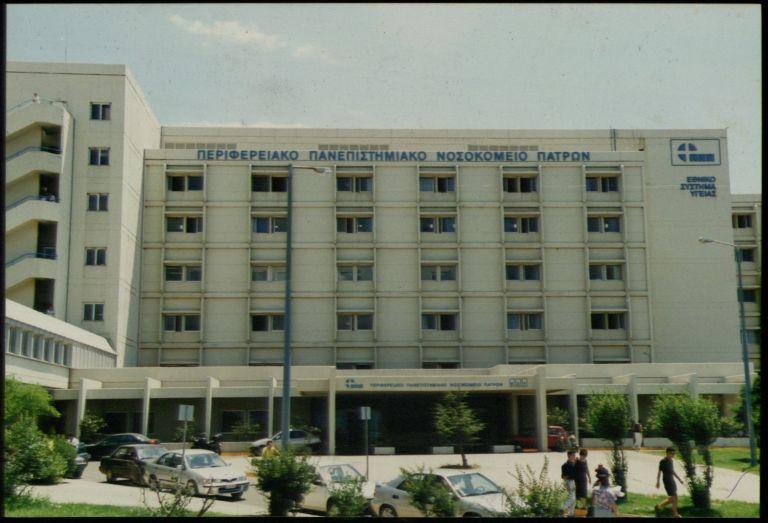 Στάση εργασίας 11:00 με 15:00 στα Κέντρα υγείας της Αχαϊας | tovima.gr