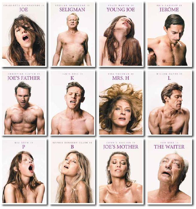 Πορνό ταινία αφίσες