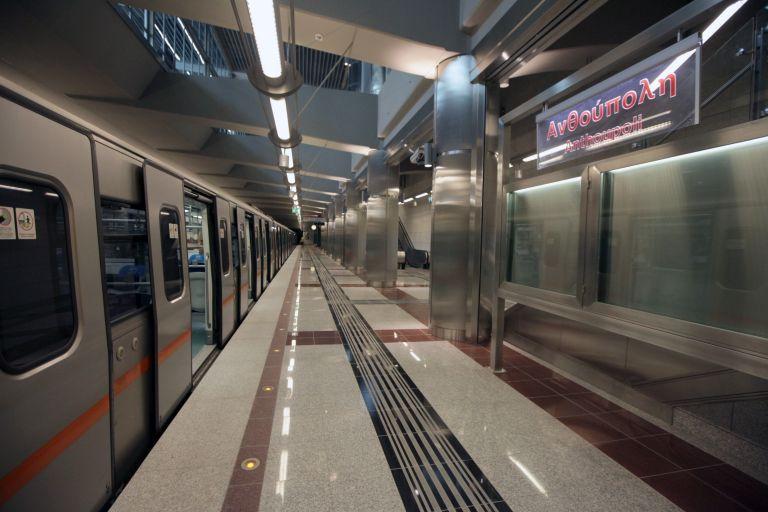 Στοπ σε κάμερες εντός των συρμών του Μετρό   tovima.gr