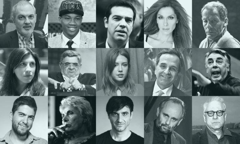 Τα πρόσωπα του  2013 | tovima.gr
