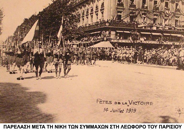 Ευρωπαϊκός πόλεμος και Εθνικός Διχασμός | tovima.gr