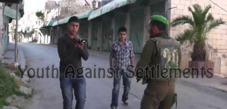 Ισραήλ: Βίντεο σοκ με στρατιώτη που σημαδεύει παλαιστίνιο έφηβο | tovima.gr