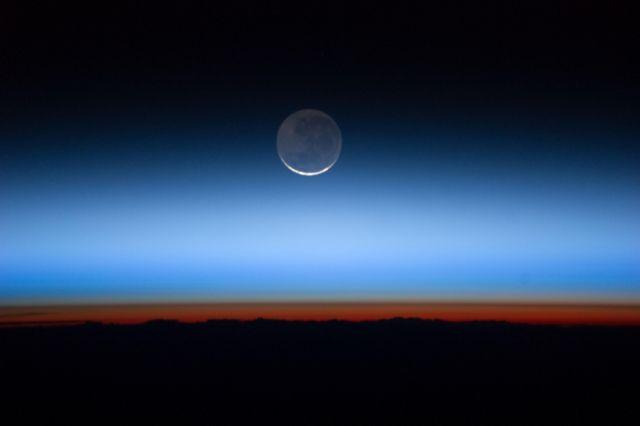Τα στρώματα της Γης | tovima.gr