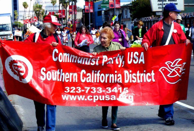 Αμερικανοί Κομμουνιστές εν έτει 2014 | tovima.gr