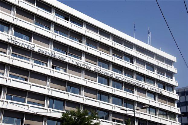 Υπουργείο Οικονομικών: «Δεν έχασε λεφτά το δημόσιο από την Εθνική»   tovima.gr