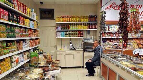 Σε κατάστημα διέφυγε ο Ερντογάν για να κρυφτεί από τους διαδηλωτές | tovima.gr