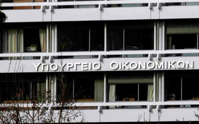 Συνεδρίαση Συμβουλίου Διαχείρισης Ιδιωτικού Χρέους την Παρασκευή   tovima.gr