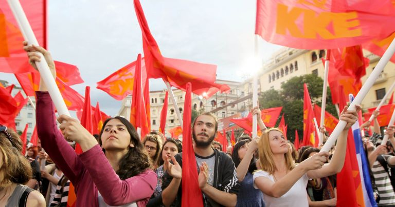 ΚΚΕ: Λύκοι με  προβιά χτυπάνε το κόμμα | tovima.gr