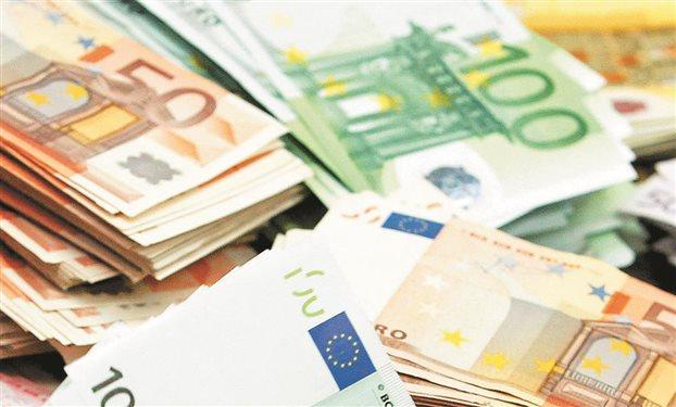 Το Δημόσιο άντλησε  1,3 δισ. ευρώ με επιτόκιο 1,8% | tovima.gr