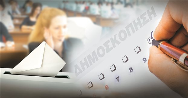 Προβάδισμα ΣΥΡΙΖΑ με 1,7%  έναντι της Ν.Δ. δείχνει νέα δημοσκόπηση   tovima.gr