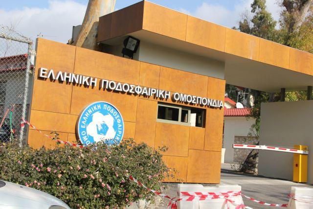ΕΠΟ: Αποφάσισε την αναβολή όλων των εθνικών πρωταθλημάτων   tovima.gr