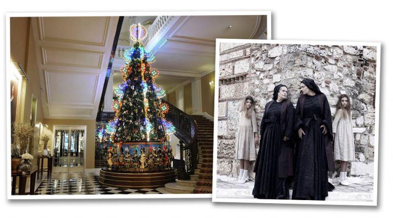 Σίβυλλα alert! Το Christmas Tree των Dolce & Gabbana και η πρεμιέρα της Φόνισσας   tovima.gr