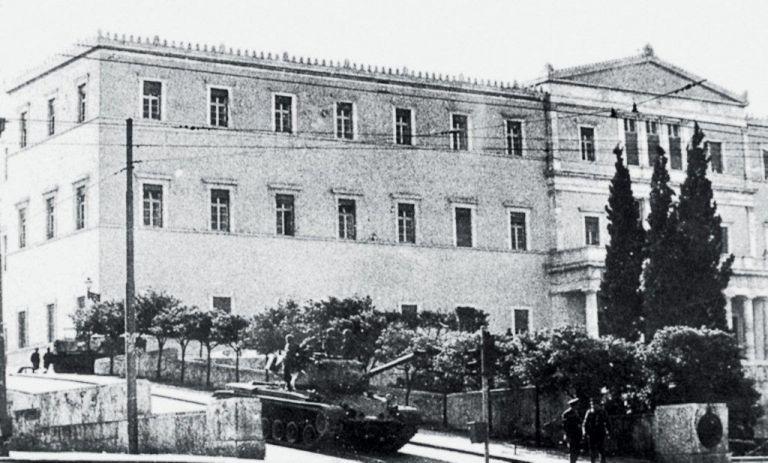 Άνοιξε τις πύλες της η έκθεση της Βουλής για την σκοτεινή επταετία 1967-1974 | tovima.gr
