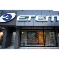 Ζημίες  8,4 εκ. ευρώ η ΕΤΕΜ στο 9μηνο, έναντι κερδών το 2013 | tovima.gr