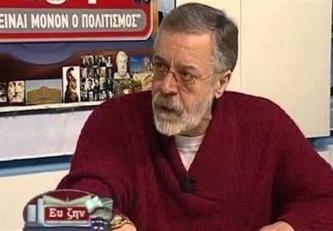 Ζητά συγγνώμη ο Γιάννης Τζιφόπουλος για τις εκφράσεις του | tovima.gr