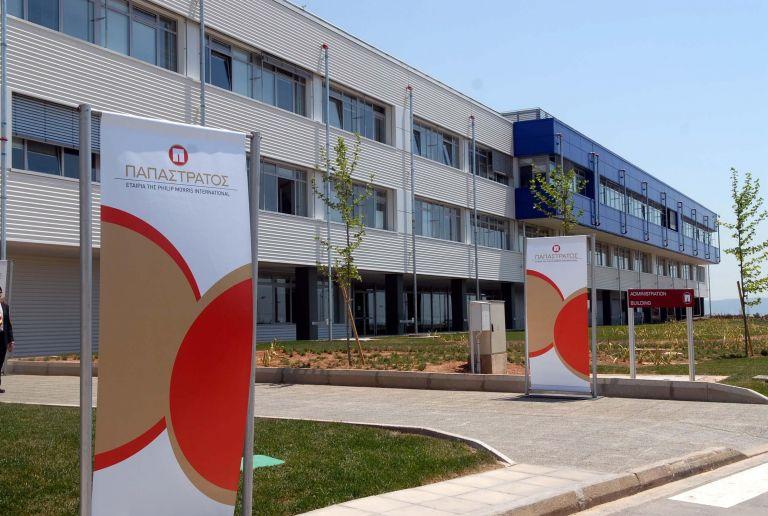 Εξαγωγικό κέντρο της Philip Morris γίνεται το εργοστάσιο της Παπαστράτος | tovima.gr
