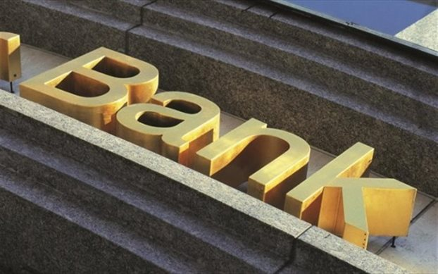 PwC:Η οικονομία θα λειτουργεί άνευ παραδοσιακών τραπεζών έως το 2030   tovima.gr