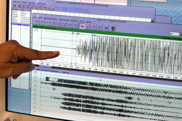 Ιταλία: Σεισμική δόνηση 4,1 βαθμών στη Φλωρεντία   tovima.gr