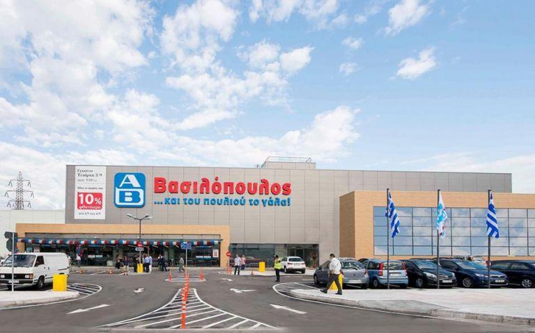 ΑΒ Βασιλόπουλος: Επεκτείνεται και στη Χίο με τέσσερα καταστήματα | tovima.gr