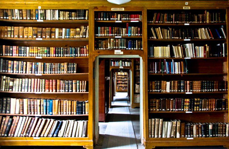 Θεολογική Σχολή Χάλκης: Μια βιβλιοθήκη οργανώνεται | tovima.gr