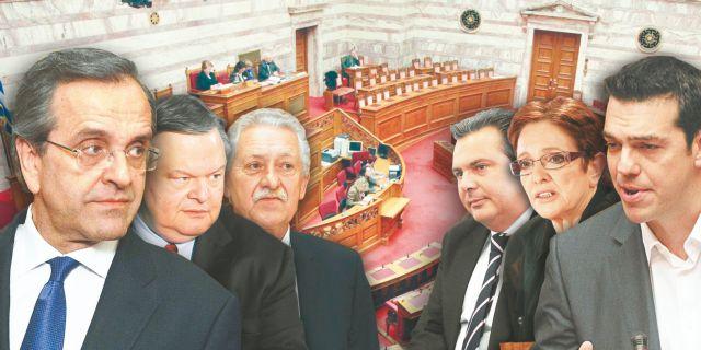 Πρωτιές, ανταγωνισμοί και θύματα των εκλογών | tovima.gr