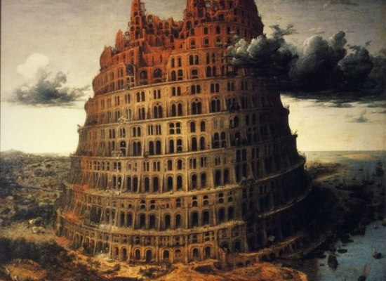 Η Bαβέλ του νέου κόσμου δεν είναι πια υπερασπίσιμη! | tovima.gr