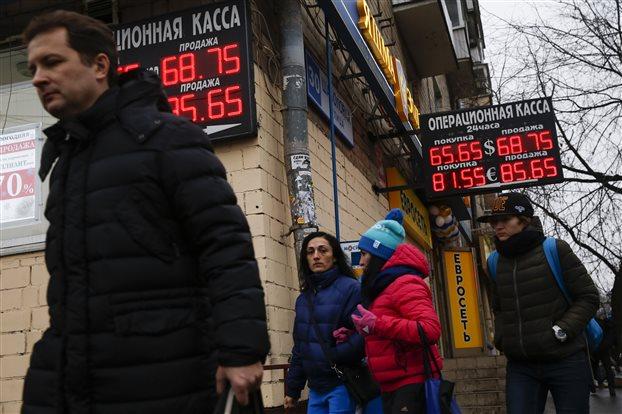 Πούτιν: Πιέζει τους πλούσιους Ρώσους να επαναπατρίσουν κεφάλαια | tovima.gr