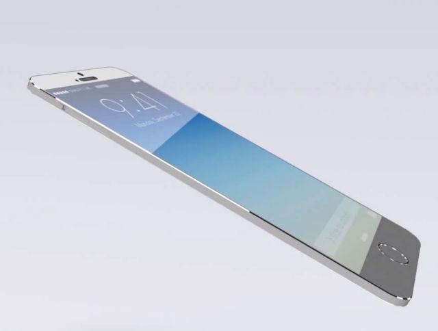 Μια «αόρατη» οθόνη για το iPhone; | tovima.gr
