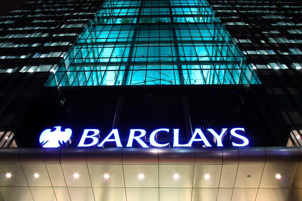 Barclays: Αντιμέτωπη με νέο πρόστιμο για την υπόθεση Libor   tovima.gr