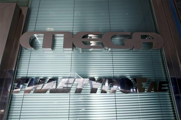 Αύξηση κεφαλαίου €15 εκατ. για το Mega Channnel | tovima.gr