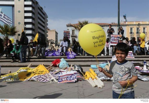 Κατατέθηκε το νομοσχέδιο για την χορήγηση ελληνικής ιθαγένειας | tovima.gr