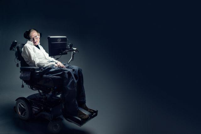 Διαθέσιμη η τεχνολογία ομιλίας του Στίβεν Χόκινγκ | tovima.gr