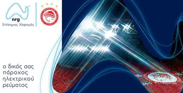 Στους χορηγούς του Ολυμπιακού προστέθηκε και η NRG Trading House | tovima.gr