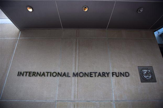 Ενοποιημένη εκπροσώπηση της ευρωζώνης στο ΔΝΤ προτείνει η ΕΕ   tovima.gr