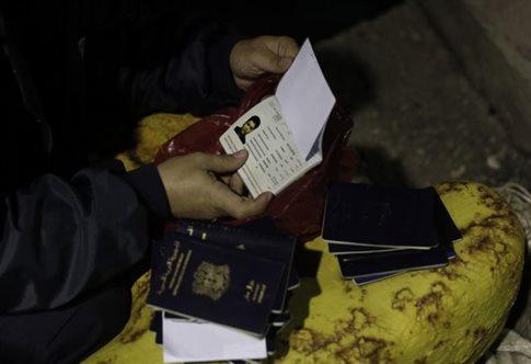 Έξι συλλήψεις μελών κυκλώματος που πλαστογραφούσε έγγραφα για πρόσφυγες | tovima.gr