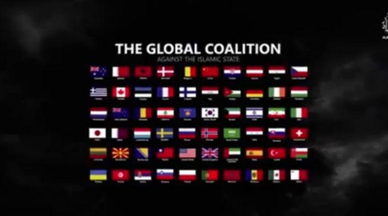 Και η Ελλάδα ανάμεσα στα 60 κράτη – στόχους των τζιχαντιστών | tovima.gr